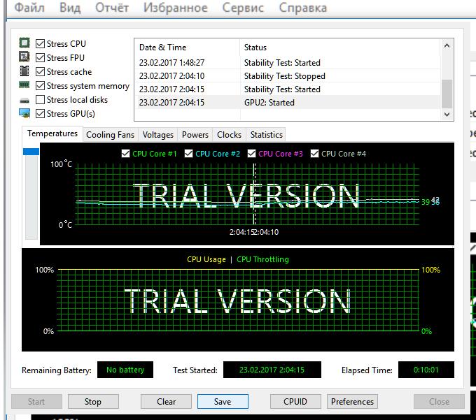 Температура процессора Pipo x7 в режиме максимальной нагрузке
