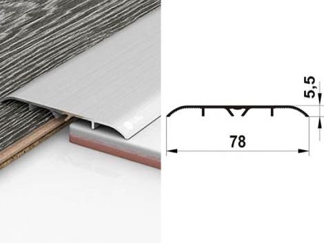 Алюминиевый порожек ПАС-2178